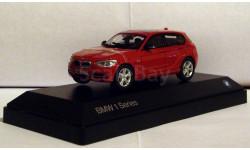 BMW 125i (F20)