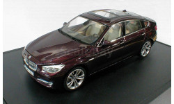 BMW 5 Series Gran Turismo (F07) Klappbox