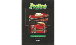 PRALINE 1993, литература по моделизму, scale0