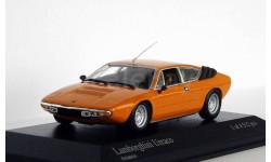 Lamborghini Urraco 1974 Arrancio.