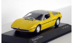 Maserati Bora 1972 Giallo