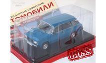 Легендарные Советские Автомобили №40 ВАЗ-2104, журнальная серия масштабных моделей, Hachette, 1:24, 1/24