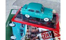 Москвич-407Т Легендарные советские автомобили №68, масштабная модель, Hachette, 1:24, 1/24