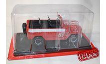 Легендарные Советские автомобили УАЗ-469 пожарный, журнальная серия масштабных моделей, Hachette, 1:24, 1/24