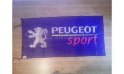 4 Флага Peugeot WRC Citroen Sport