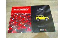 С 1 рубля. Minichamps + Almost Real + ГАЗ 21/22 Волга Автолегенды, литература по моделизму