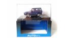 1/43 Mercedes Benz G Wagon SWB 1980 Blue AUTOart 56101, масштабная модель, scale43, Mercedes-Benz