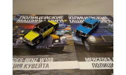 1/43 ПММ Mercedes Benz W108 W114 2 модели