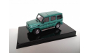 1/43 Mercedes Benz G Wagon LWB Metallic Green AUTOart 56114, масштабная модель, scale43, Mercedes-Benz
