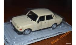 Wartburg 353 Limousine Kultowe Auta PRL-u № 27