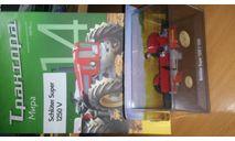 Schluter Super 1250V Hachette 1/43, масштабная модель трактора, 1:43