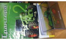 Deutz D 8005 A Hachette 1/43, масштабная модель трактора, 1:43