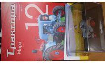 Eicher ED 25/II Hachette 1/43, масштабная модель трактора, 1:43