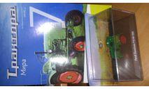 Fendt F15 H6 Hachette 1/43, масштабная модель трактора, 1:43