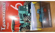 Hanomag Robust 900 A Hachette 1/43, масштабная модель трактора, 1:43