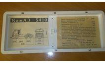 КАМАЗ 5410,седельный тягач, СССР, Арек, 1/43, родной бокс!, масштабная модель, scale43