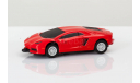 Lamborghini Aventador USB Flash Drive 8 GB