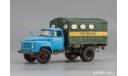 ГАЗ-52, Л-52 Красный путь.  DIP/UMI, масштабная модель, DiP Models, scale43