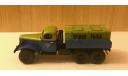SL157. Автомобиль для перевозки живой рыбы АЦЖР 2,8(157) на шасси ЗИЛ-157.  СарЛаб, масштабная модель, scale43