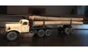 SL133 Лесовоз на шасси ЗИЛ-157К СарЛаб, масштабная модель, 1:43, 1/43