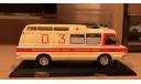 ЗИЛ 118 КА 'Скорая Помощь' из сериала 'ТАСС уполномочен заявить...' . Dip models, масштабная модель, scale43