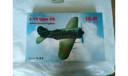 Модель самолета И-16 тип 28 в масштабе 1/32 от ICM, сборные модели авиации, scale32