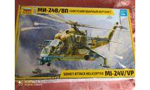 Сборная модель вертолета Ми-24 от Звезды в 1/48 с дополнениями. Вар.3, сборные модели авиации, Звезда, scale48