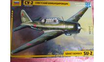 Сборная модель самолета Су-2 от Звезды в 1/48 с дополнением, сборные модели авиации, Звезда, scale48