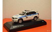 BMW X5 полиция, Республика Татарстан, масштабная модель, Paragon Models, scale43