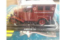 АМО-Ф-15 Скорая медицинская помощь, журнальная серия Автолегенды СССР (DeAgostini), scale43