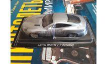 Aston Martin V12 Vanquish, журнальная серия Суперкары (DeAgostini), scale43