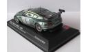 Aston Martin DBR9  2005 1:43 Altaya, масштабная модель, scale43