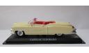 Cadillac Eldorado 1:43 Del Prado, масштабная модель, scale43