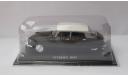 Citroen DS 19 1:43 Del Prado, масштабная модель, scale43