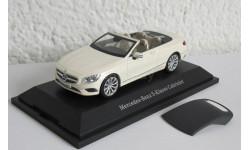 Mercedes Benz S-Klasse Cabriolet A217  2014 1:43 Kyosho