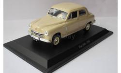 Fiat 1400 - 1950 1:43 DIE CAST
