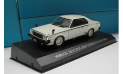 Nissan Skyline 2000 Turbo GT-E-S 1980 1:43 DISM