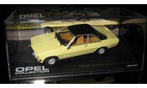 1/43 Opel Commodore B GS E 1972-1977, масштабная модель, 1:43
