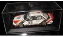 Audi V8 Quattro dekra 44  1:43 Minichamps, масштабная модель, 1/43