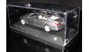 BMW 7 серии 750 Li G12  1:43 Paragon, масштабная модель, 1/43