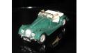 Vitesse - Morgan 4/4 Serie II 1956 1:43, масштабная модель, 1/43
