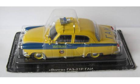 ГАЗ-21Р ГАИ Автомобили на службе, масштабная модель, 1:43, 1/43, DeAgostini