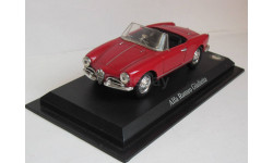 Alfa Romeo Giulietta 1:43 Del Prado