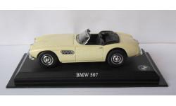 BMW 507 1:43 Del Prado, масштабная модель, 1/43