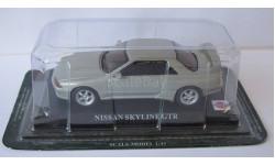 Nissan Sryline GTR 1:43 Del Prado, масштабная модель, 1/43