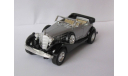 Old Timer 1933  1/43, масштабная модель, 1:43