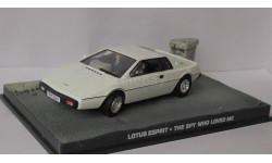 Lotus Esprit   1:43  007 James Bond, масштабная модель, 1/43
