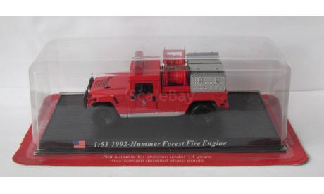Hummer Forest Fire Engine 1:53 DEL PRADO Пожарная машина, масштабная модель