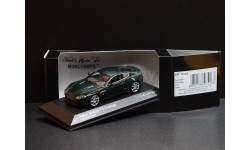 Aston Martin V8 Vantage 2005 1:43 MINICHAMPS