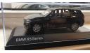 BMW X5 F15 2015  1:43, масштабная модель, 1/43